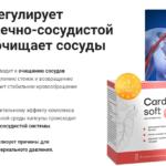 Преимущества Cardiosoft перед аналогами